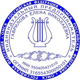 ИП Гаврилова Е Н.