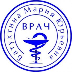 Врач Батухтина М.Ю.