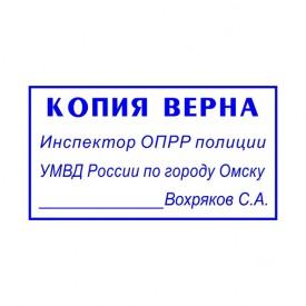 Inspektor_policii_Vohrakov.jpg
