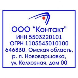 OOO_Kontakt.jpg