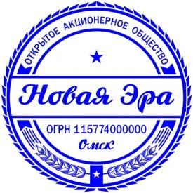 ОАО Новая Эра