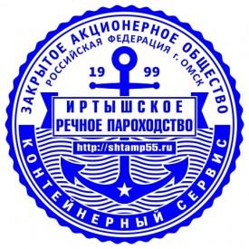 ЗАО Иртышское речное пароходство