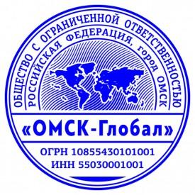 OOO_OMSK_Global_.jpg